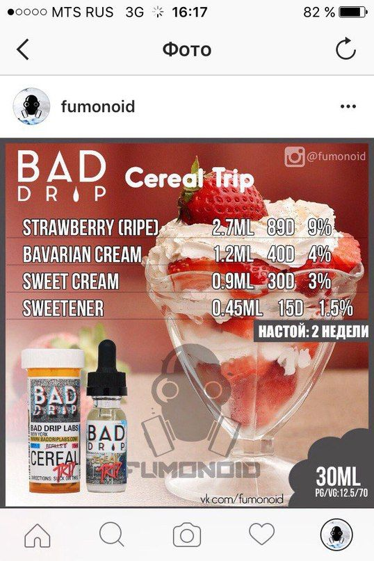 Canada E Juice Offers Premium E Juice E Liquid E Juice E Cig Kits Mods And Vaping Accessories To Buy Online Across Canada Or In Our Oshawa Store