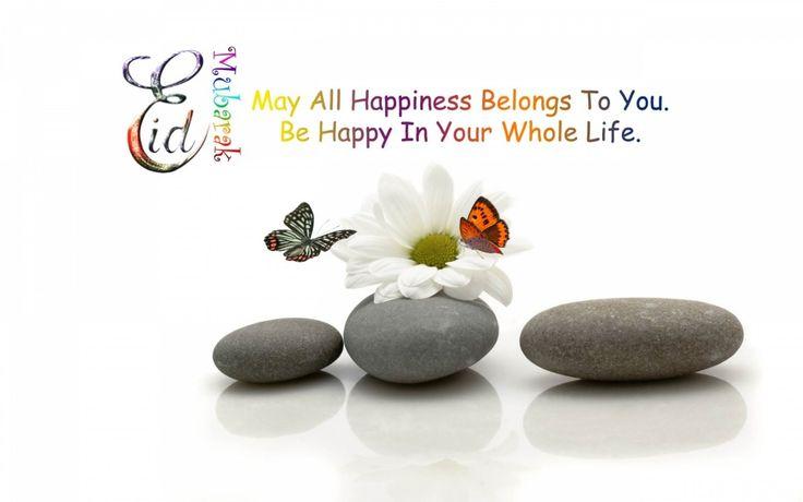 http://imgcluster.com/ramzan-edi-mubarak-hd-wallpapers-pics-greetings