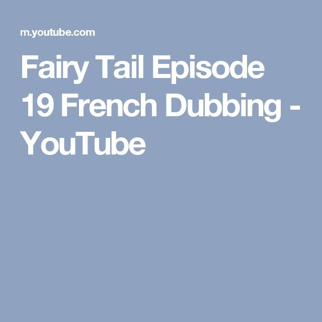 Fairy Tail Episode 19 French Dubbing - YouTube