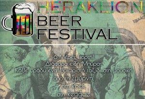 Heraklio Beer Festival: 6 μέρες ταξίδι στις μουσικές που μας αρέσουν!