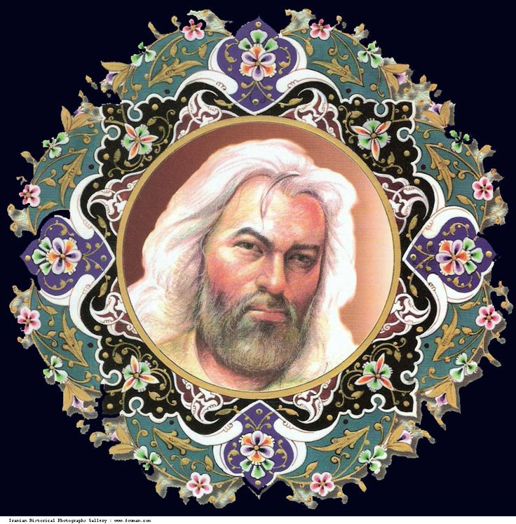 112 best images about persian poets mystics writers on for Divan of hafiz