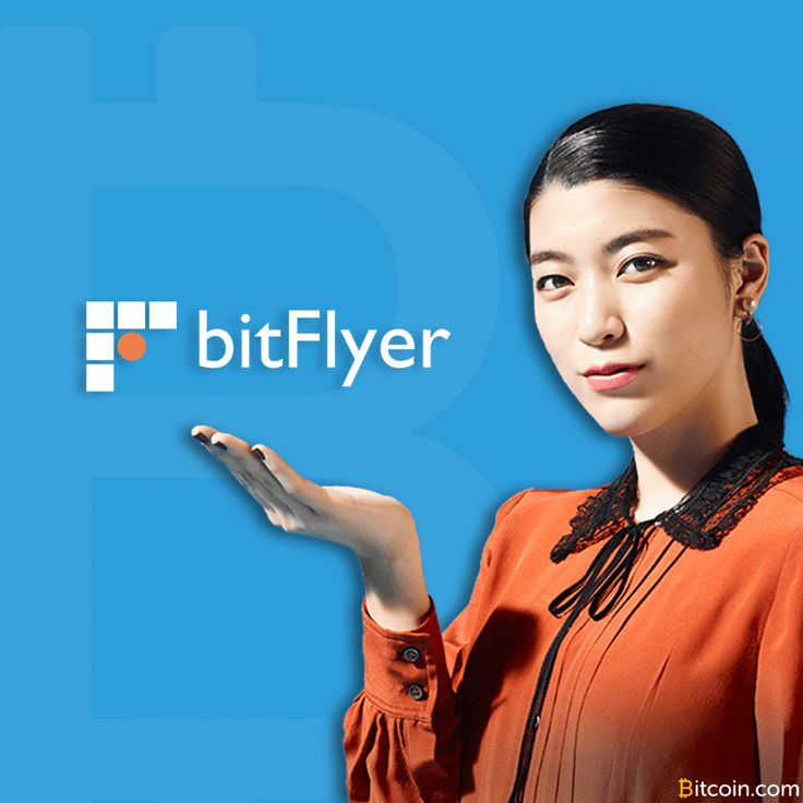 Worlds Largest Bitcoin Exchange Bitflyer Expands into US Market