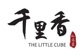 Image result for little cube