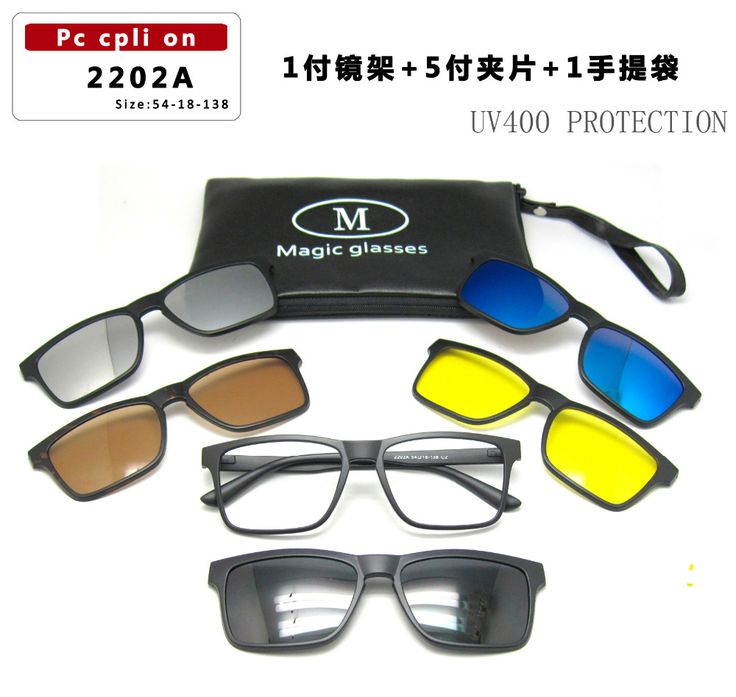 $19.80 (Buy here: https://alitems.com/g/1e8d114494ebda23ff8b16525dc3e8/?i=5&ulp=https%3A%2F%2Fwww.aliexpress.com%2Fitem%2F2016-New-eyeglasses-Plastic-frame-magnet-clip-optical-frame-5-polarized-clips-for-sunglasses-male-sunglasses%2F32716583876.html ) 2016 New eyeglasses Plastic frame magnet clip optical frame+5 PC lens clips for sunglasses night and day vision goggles Retail for just $19.80