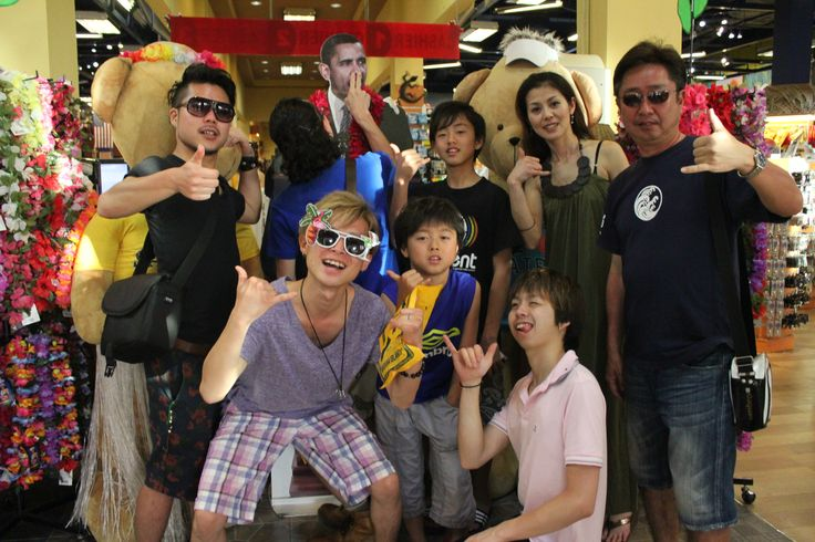 2014 Saipan trip