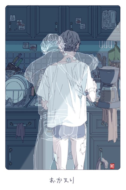 ???: I will always be here... By your side....