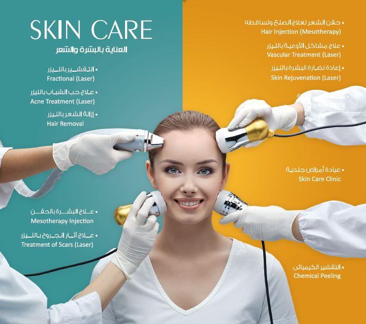 Glow Skin Care: Beauty / Skin Care