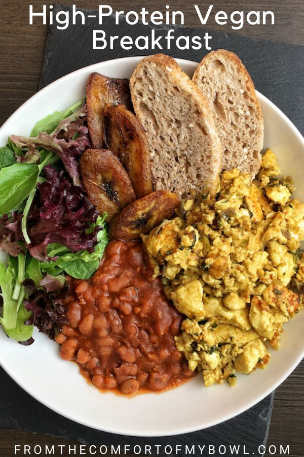 High Protein Vegan Breakfast Bowl From The Comfort Of My Bowl Recipe In 2020 High Protein Vegan Breakfast High Protein Vegan Recipes High Protein Vegan