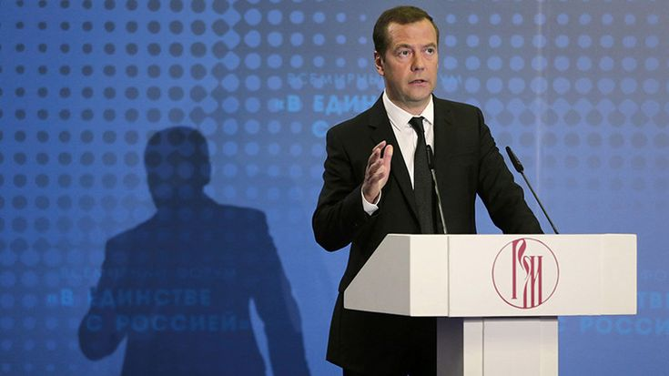 Russia will defend the interests of its citizens in any part of the world, the leader of the parliamentary majority party United Russia, Prime Minister Dmitry Medvedev, said at a major international political forum in Moscow on Monday.