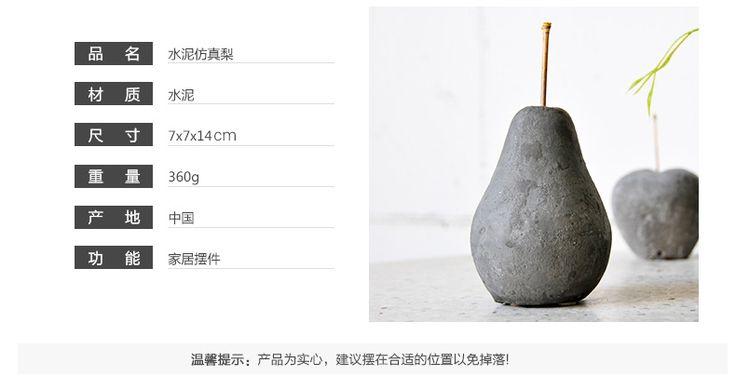 Лян Лу персонализированных аксессуары для дома фрукты яблоко груша цемент ретро минималистский домашний офис украшения - Taobao