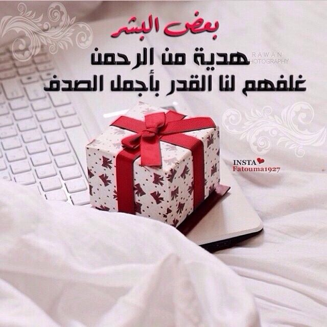 Pin By Haidy On منوعات Instagram Posts Instagram Gifts