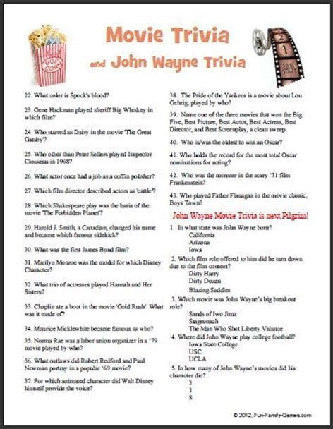 Printable Movie Trivia Questions | brandforesight co
