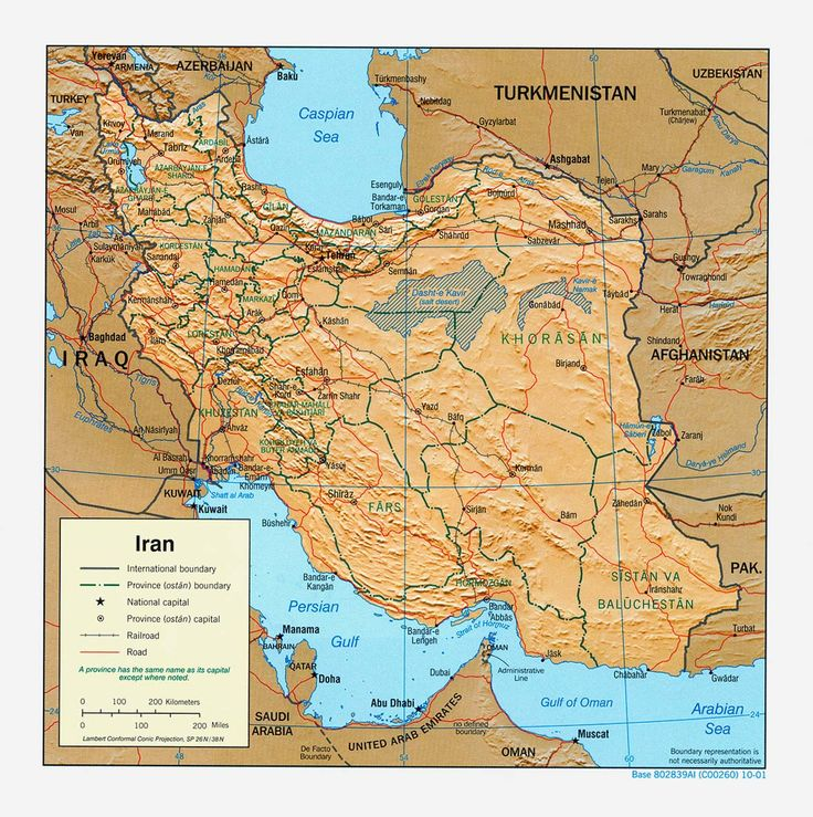 http://www.heritage.org/index/country/iran. Website about the economy of Iran.