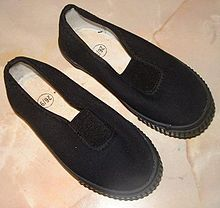 plimsolls...hideous things that smelled of rubber...a requirement for gym.