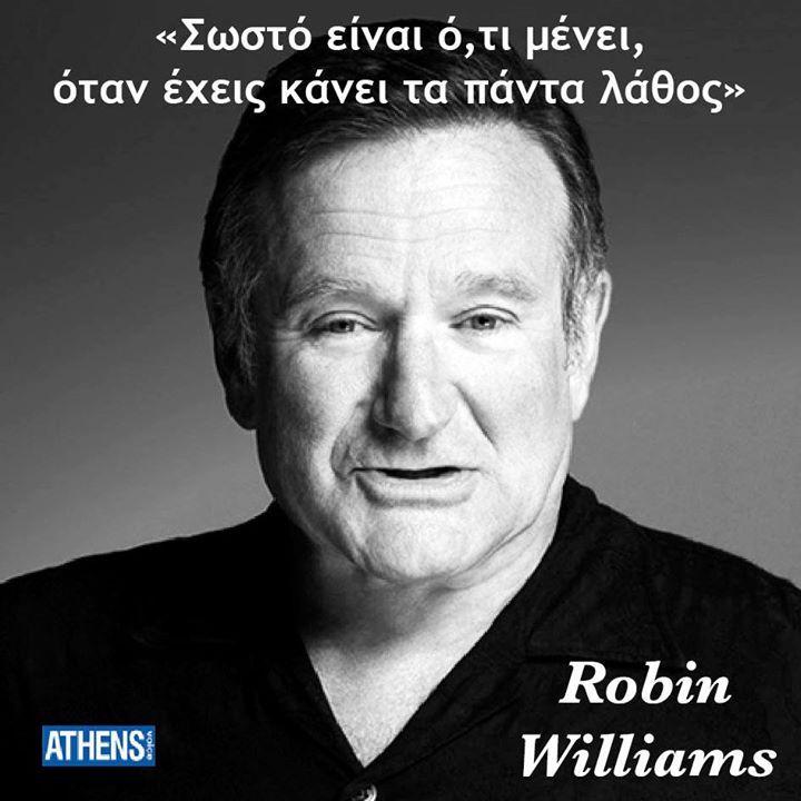 O Robin Williams πέθανε στις 12 Αυγούστου 2014.