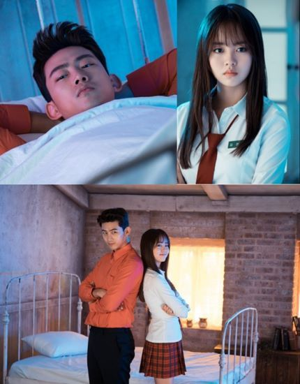 Posters and First Episode Preview for Let's Fight Ghost with Kim So Hyun and Taecyeon   A Koala's Playground