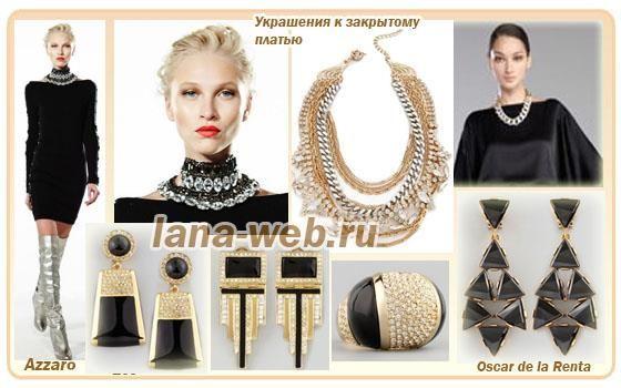 Ожерелье для черное платье фото