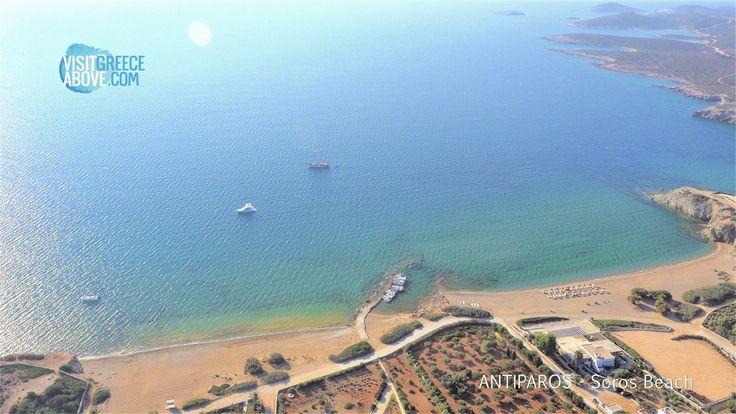 Soros Beach @ Antiparos island , Greece !!!