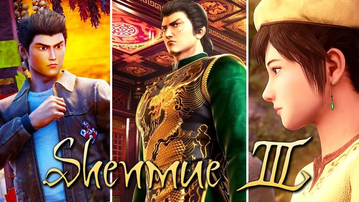 Shenmue III :  All Trailers & Gameplay so far (2019) Upcoming Action-Adv…