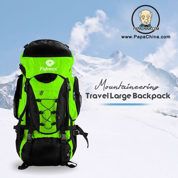 The Mountaineering Travel Large Backpack can be very well used by your customers that is so easy to use and can be used for various purpose such as carrying things, which give your company name a platform to promote your brand name throughout the market with great results.