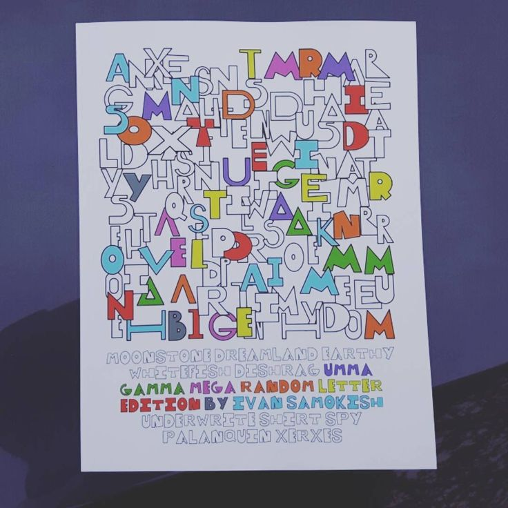 The Umma Gamma: Mega Random Letter Edition is the definitive entry in my series of challenging and frustrating word search coloring books. This edition is not for you if you prefer casual coloring! I highly recommend that you download some FREE COLORING PAGES on my website to try out at first befor