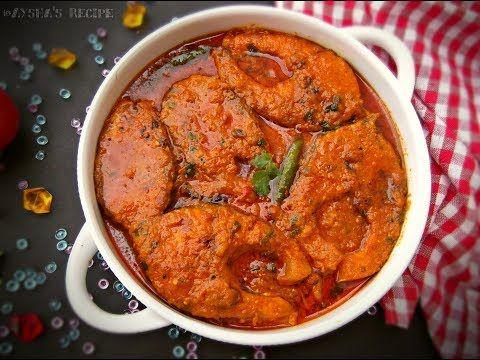 রুই মাছের কালিয়া || ফিশ কালিয়া || Rui Macher Kalia Recipe || Rohu Fish Kalia /Bengali fish recipe - YouTube