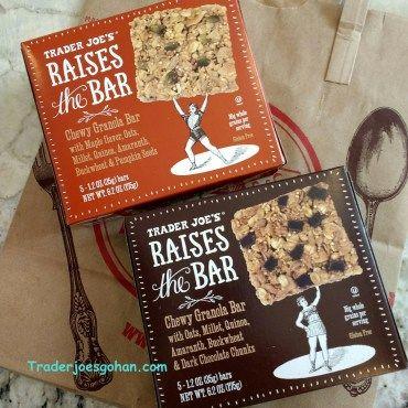 Trader Joe's | Raises the Bar | 6.2oz $2.79 | トレーダージョーズ | レイズ ザ バー グラノーラバー | #traderjoes #bar #granola #granolabar #energybar