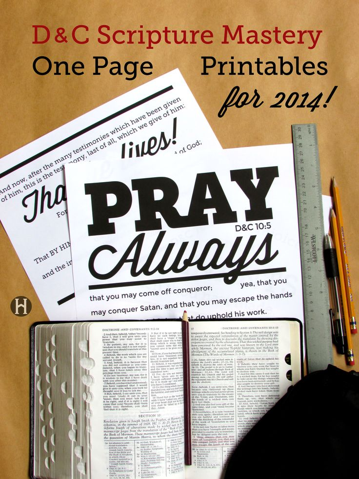 Beautiful Scripture Mastery printables from The Mormon Home