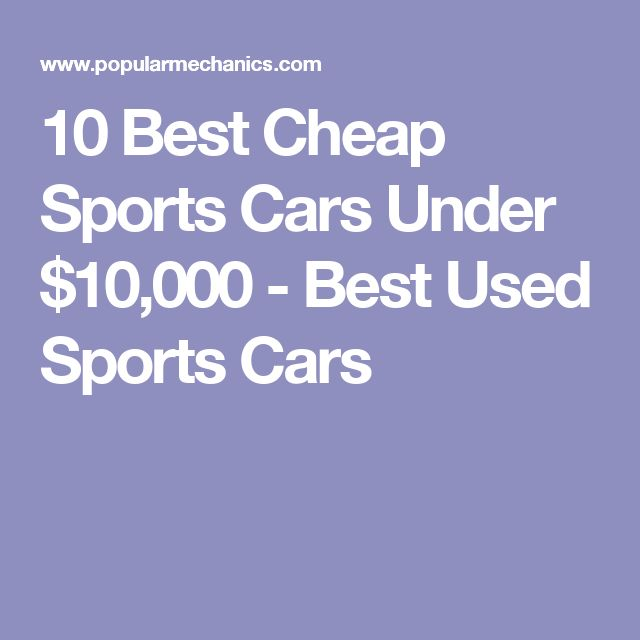 10 Best Cheap Sports Cars Under $10,000 - Best Used Sports Cars