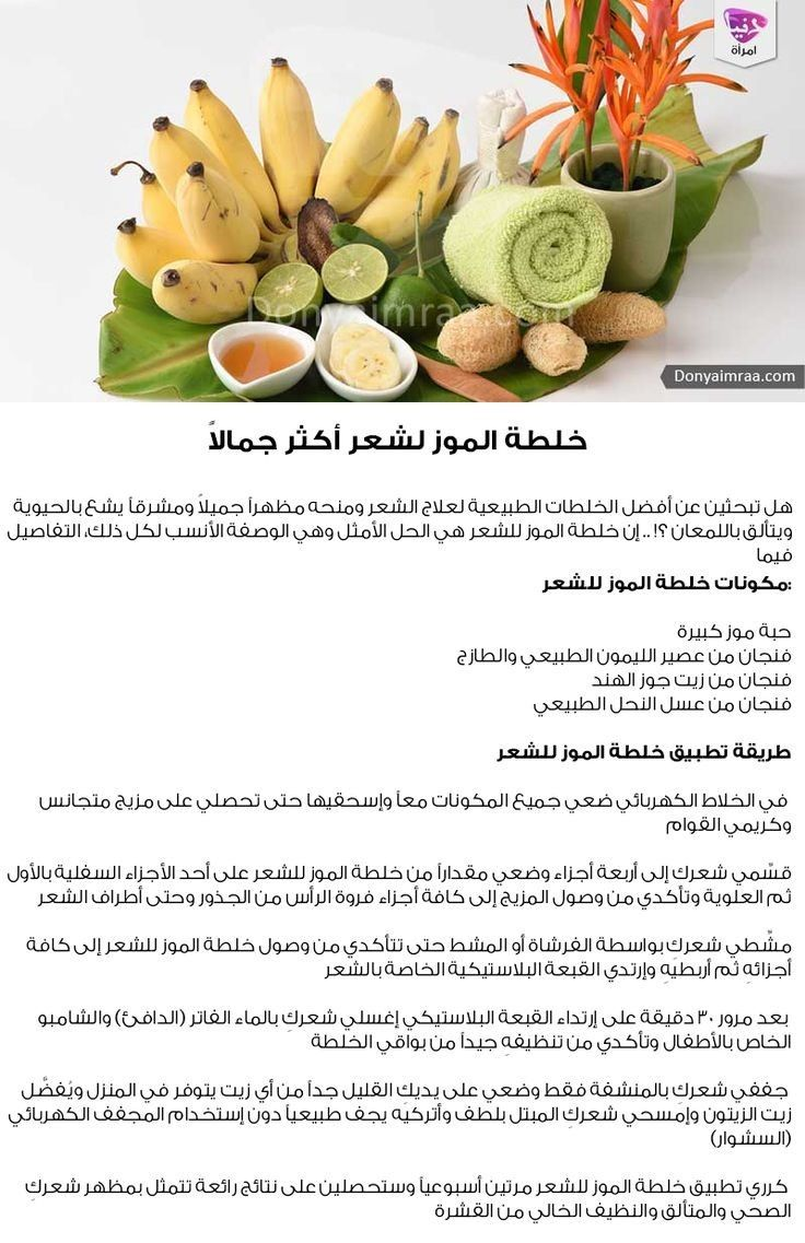 Pin By Pink On منوعات Beauty Health Food
