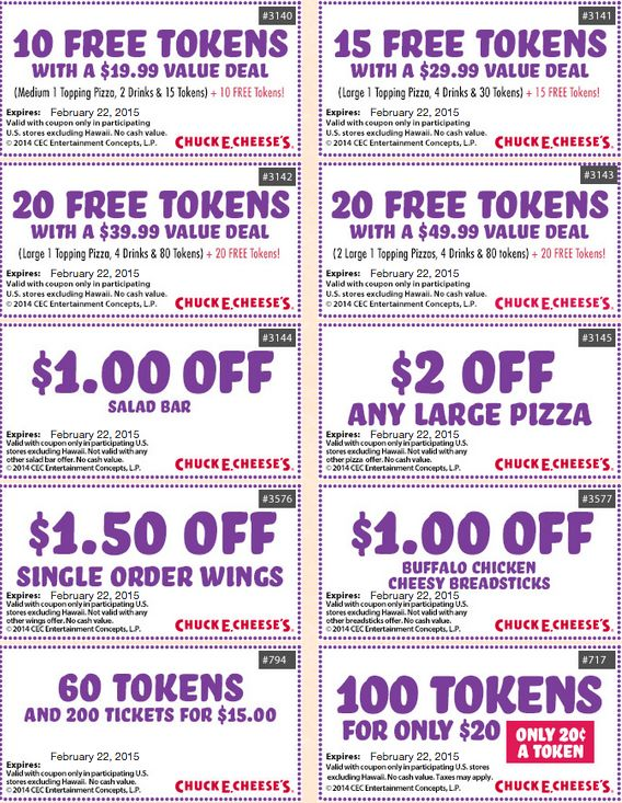 Chuck E Cheese Coupons February 2015 – Printable Coupons for Tokens, Food, and Free Tickets at Chuck E Cheese's