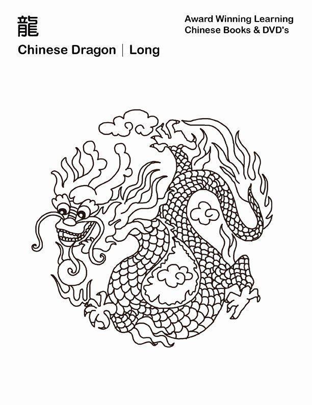 chinesische drachen ausmalbilder  best style news and