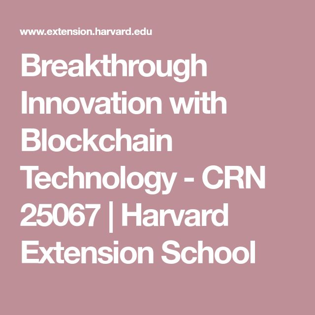 Breakthrough Innovation with Blockchain Technology - CRN 25067 | Harvard Extension School