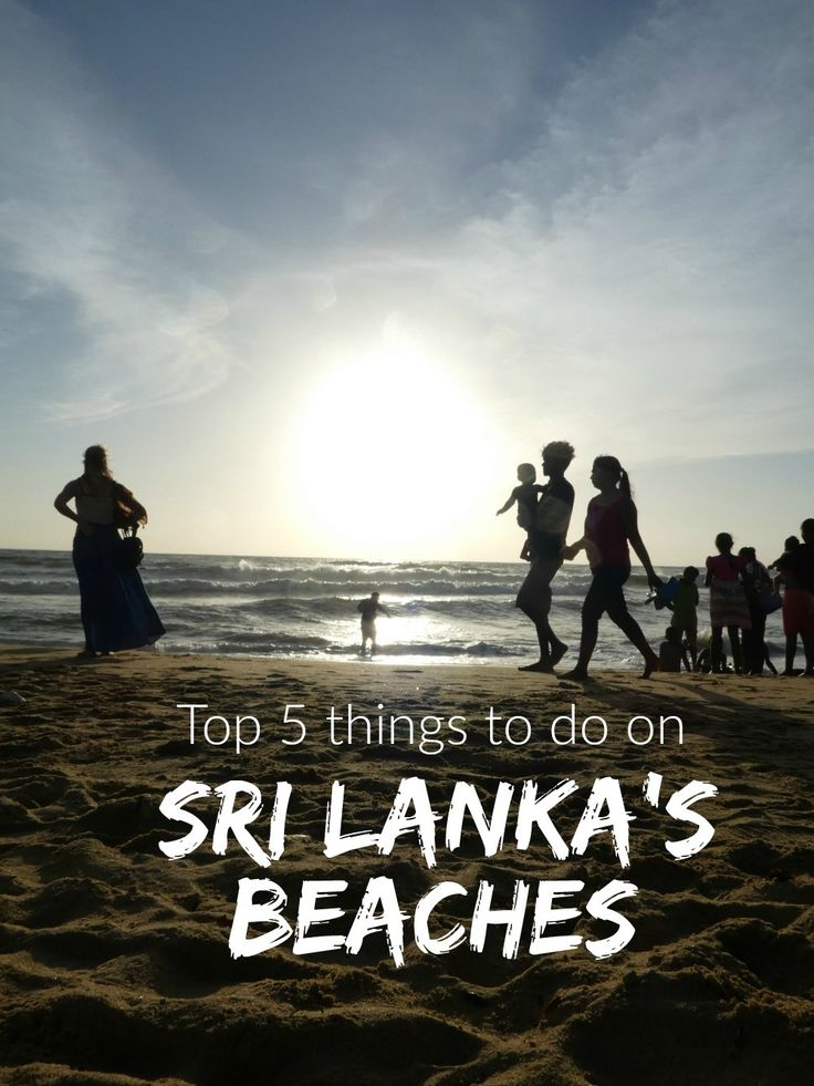 Of course, the No.1 to do when visiting Sri Lanka's beaches is swim, but here's a few other things you might like to try.
