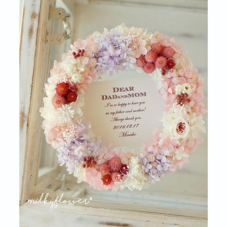 * Milkyピンク×ラベンダーのプリザーブドフラワーリース🌸 * 双子のリースの贈り物🎁 こちらは新婦さまのお母さまへ♡ * * 透き通るようなピュアなアジサイを贅沢に使用して、ふわふわに♡ いちご色のアクセントカラーがかわいい🍓 * * #両親#両親への手紙 #両親贈呈品 #両親へのプレゼント #両親贈呈 #両親に感謝 #結婚#結婚式 #結婚式アイテム #結婚準備中 #結婚式準備 #結婚準備 #日本中のプレ花嫁さんと繋がりたい #プレ花嫁#花嫁#卒花嫁#披露宴#ウェディング#preservedflower #wreath#リース#フラワーリース#ウェディングリース#プリザーブドフラワー#ウェルカムボード#ナチュラルウェディング #ウェディング小物 #フラワーアレンジメント#花のある暮らし#ハンドメイドリース