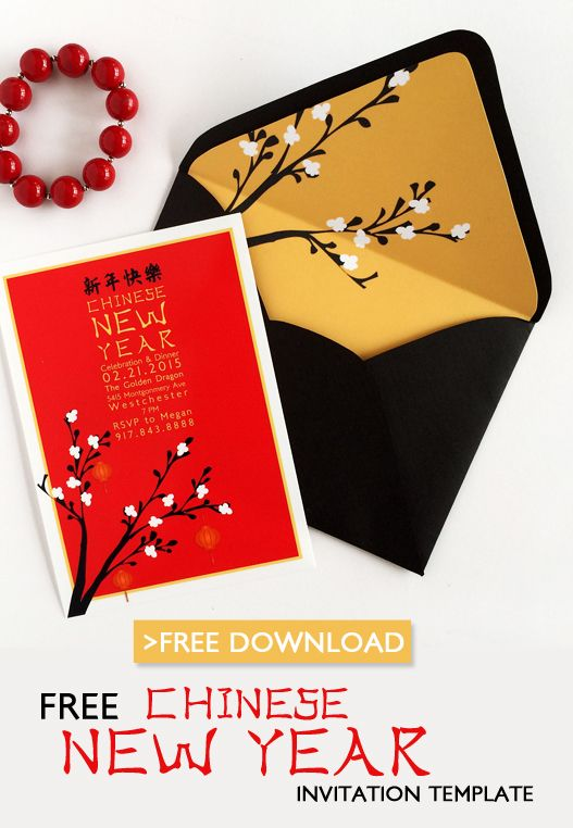 illustrated chinese new year invitation templates