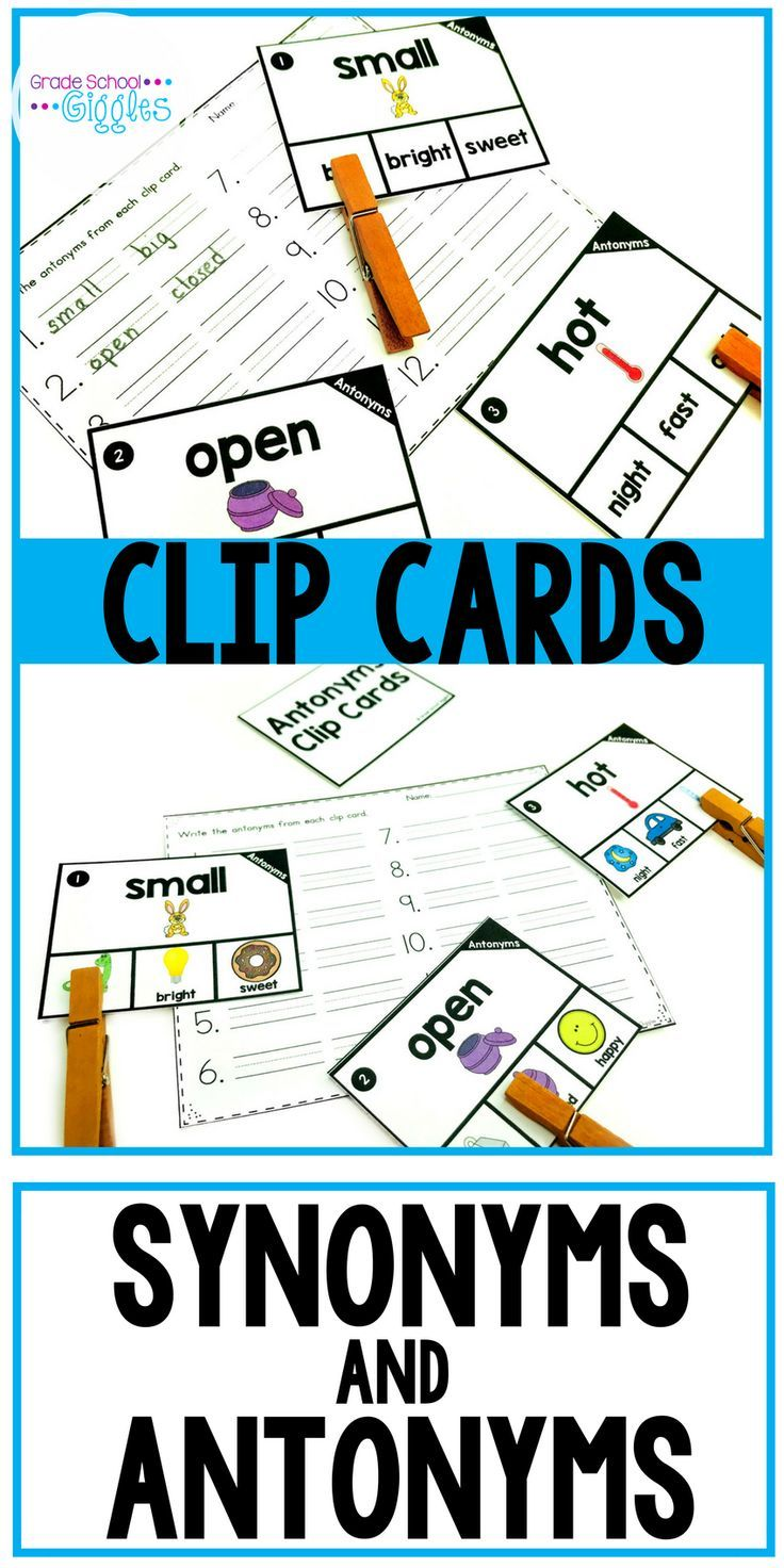 What student doesn't love to learn with games and fun center activities? Teaching about synonyms and antonyms can be a breeze. These printable task cards/clip cards are a great way for kids to review synonyms and antonyms during language arts class. They're great for 1st, 2nd, or 3rd-grade students. Optional worksheets make it easy to collect a grade to add accountability to the lesson. (first grade, second grade, third grade)