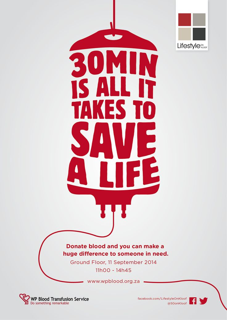 essay on donate blood save lives To donate blood, the american red cross requires that people be at least 17  years old and weigh more than 110 pounds  you could save someone's life.