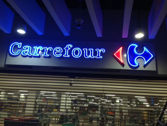 """Carrefour Jaén se suma a """"La Hora del Planeta"""" y apagará sus rótulos luminosos, el sábado"""