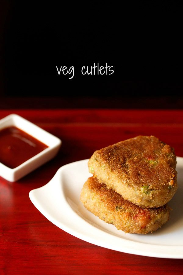 vegetable cutlet - crisp veg cutlets or patties made with mixed vegetables.