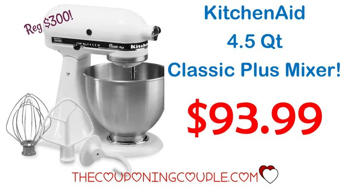 HOT PRICE NOW! BEST PRICE AROUND! Great Gift! KitchenAid Classic Plus 4.5 qt Stand Mixer for only $93.99! Awesome addition to any kitchen! (reg $300)  Click the link below to get all of the details ► http://www.thecouponingcouple.com/kitchenaid-classic-plus-4-5-qt-stand-mixer/ #Coupons #Couponing #CouponCommunity  Visit us at http://www.thecouponingcouple.com for more great posts!