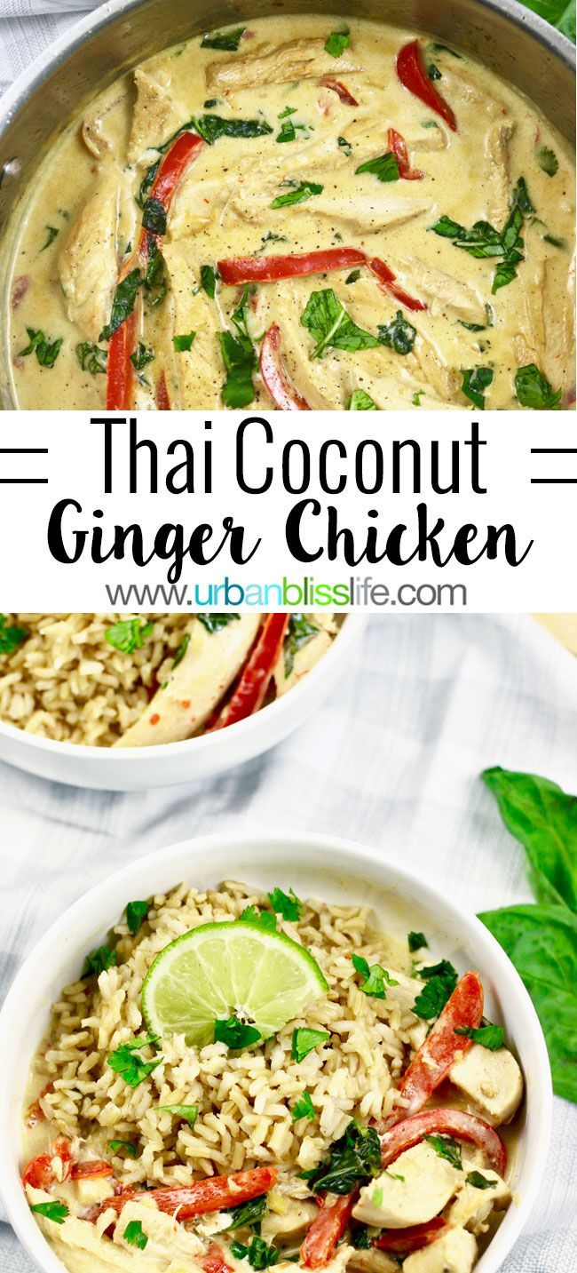 Healthy, Fast, Delicious Thai Coconut Chicken recipe on UrbanBlissLife.com