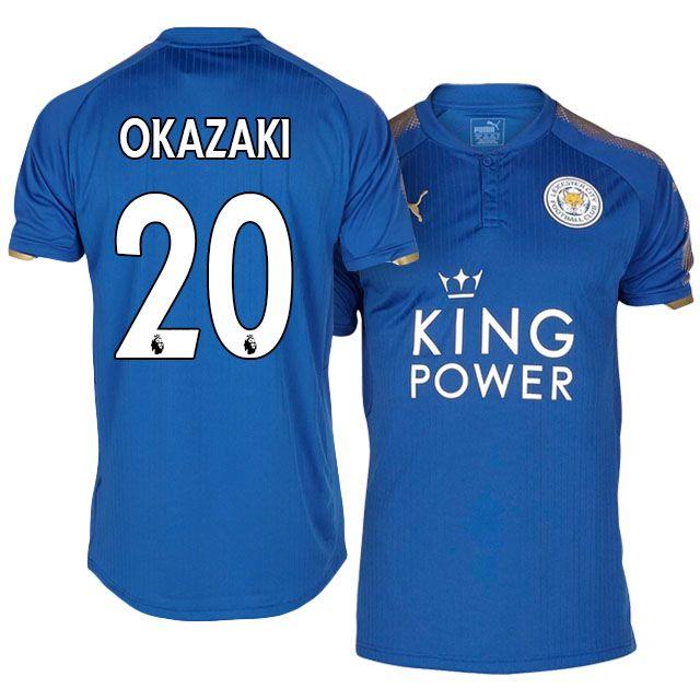 2017-18 Leicester City Shirt Jersey shinji okazaki Home Top