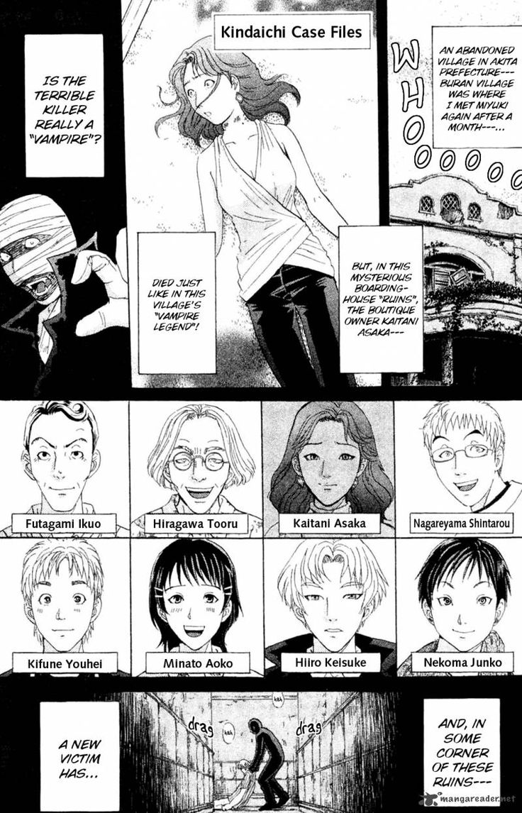 Kindaichi Case Files: Legendary Vampire Murders 4 - Page 1