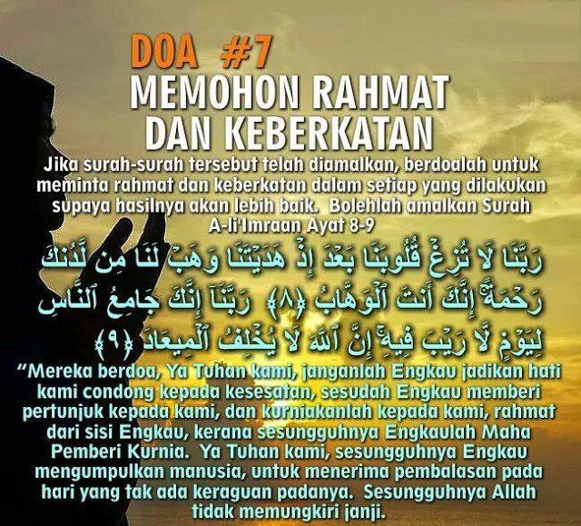 Pin Di Islamic Guide