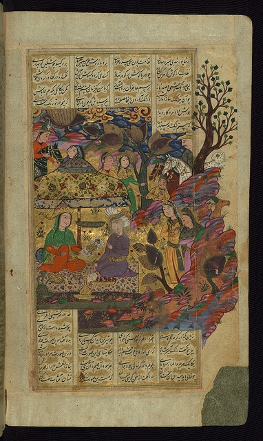 Walters Art Museum Illuminated Manuscripts  Illuminated Manuscript, Five poems (quintet), Shāpūr shows Shīrin a picture of Khusraw, Walters Art Museum Ms. W.611, fol. 32b