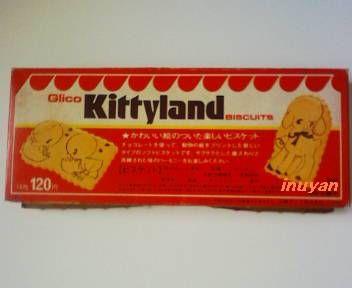 グリコ キティランド - Google 検索
