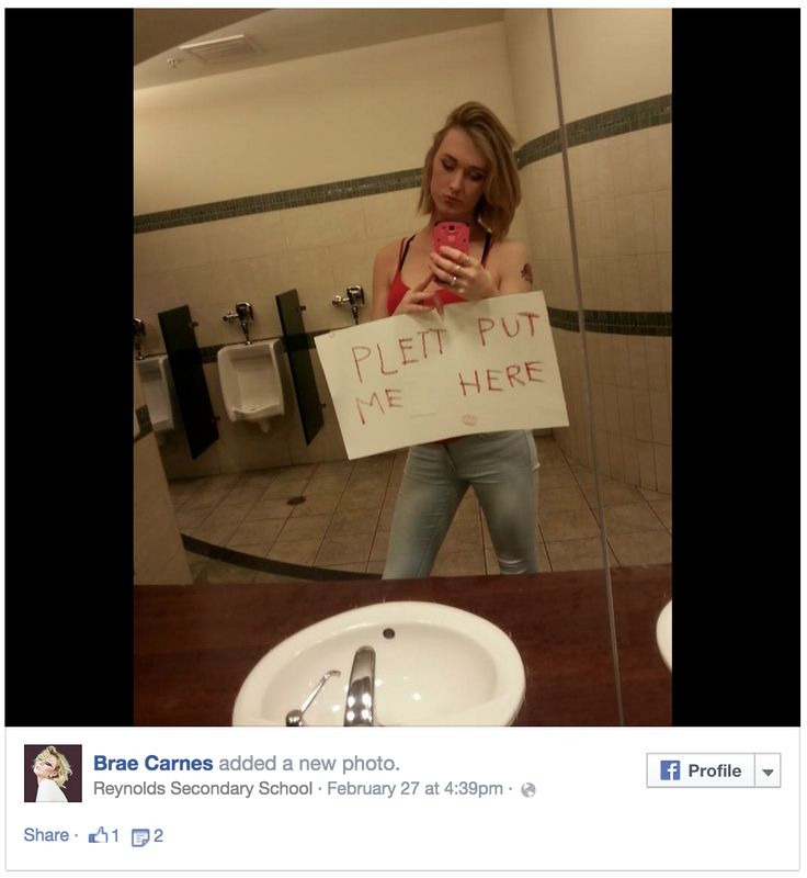 43 Best Images About Gender Bathroom Politics On Pinterest Shorts Toilets And Politics
