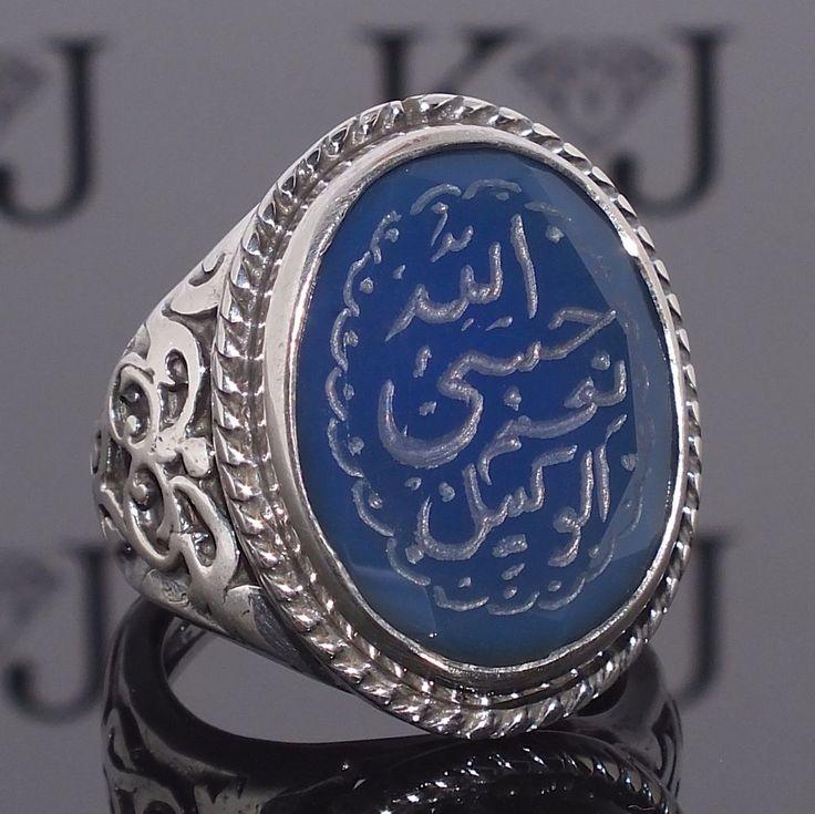 Islamic Mens Ring 925 Sterling Silver Blue Agate Hasbunallah wa Ni'mal Wakeel