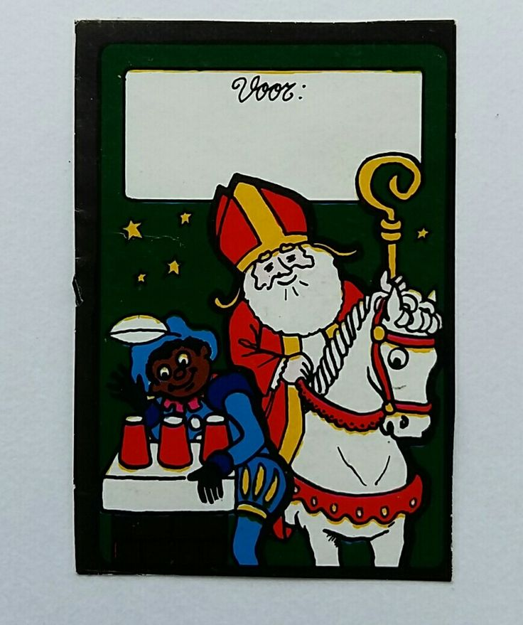 Sinterklaas sticker